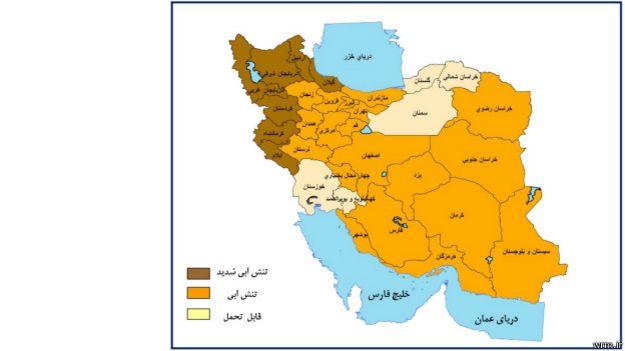 waterwarm in iran
