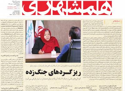 Savabi Esfahani2