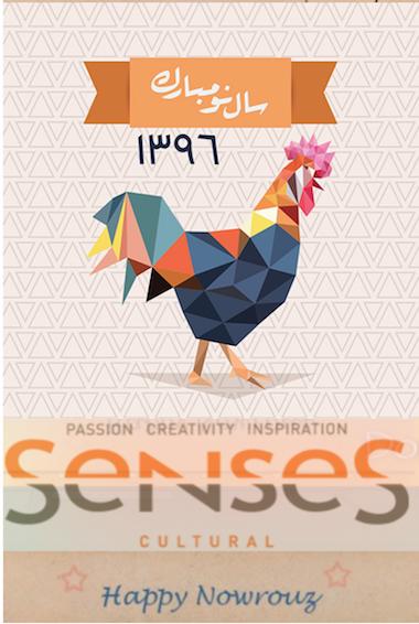 Nowrouz senses 1396