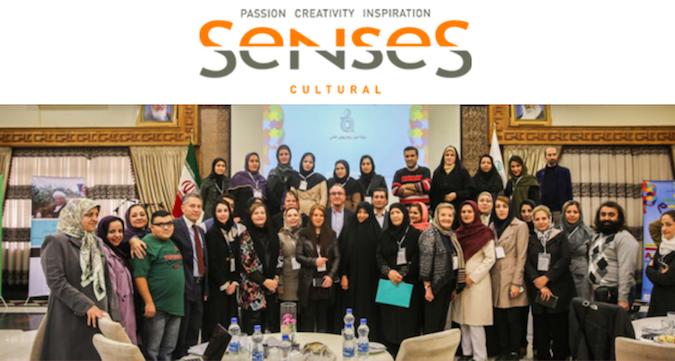 Senses 2017